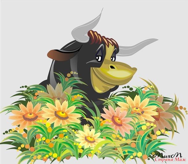 Объявляю набор участниц для вышивания символа будущего года – Коровы или Быка и прошу помочь с названием.
