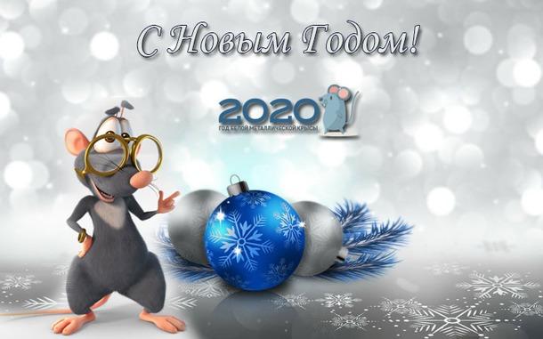 Итоги МАРАФОНА -2019