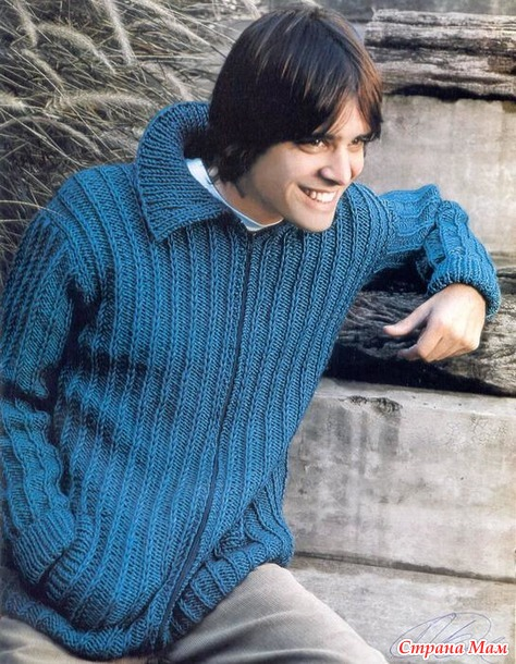 Вязание для взрослых. Мужская мода 2005 - 9 спецвыпуск осень - зима. Спицы.