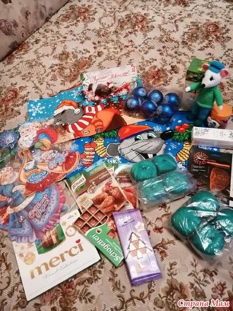 Обмен подарками к Новому году.