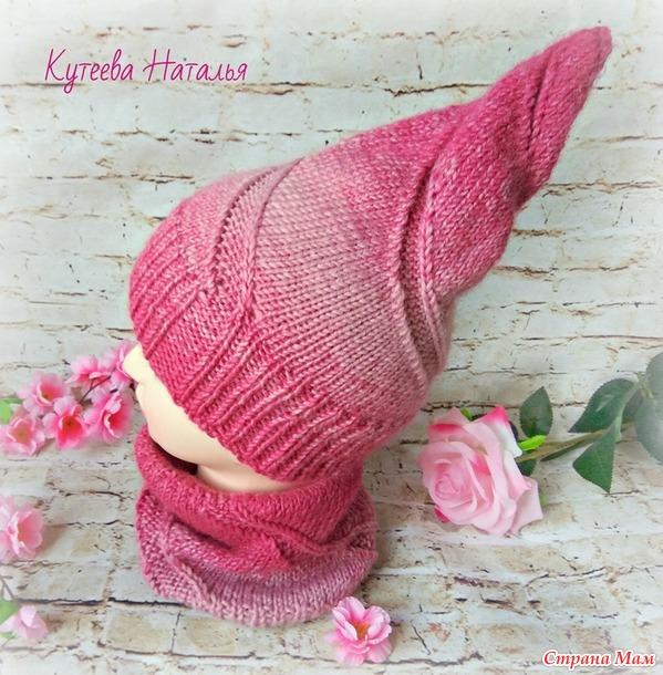 Три розовые шапки, мини-шарф и снуд