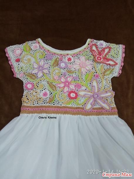 Платье комбинированного типа, ирландское кружево + ткань