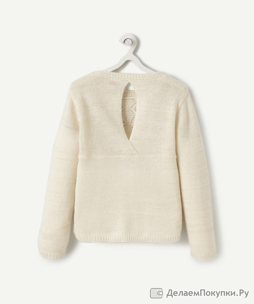 Орг. 5% Tape A L'oeil - детская одежда от 0 до 16!!! Без ТР!!! На сайте скидки до 60%