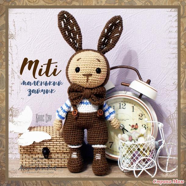 Miti - маленький зайчик
