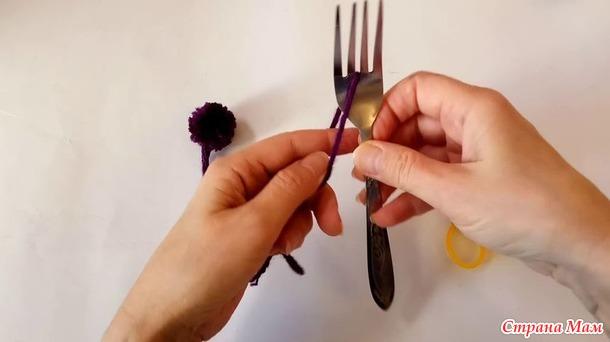 МК Как сделать помпон при помощи вилки. Видео