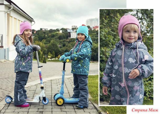 До минималки три куртки - одежда классная! NIKASTYLE - верхняя одежда для детей и подростков от 1,5 до 16 лет. Россия. Реклама