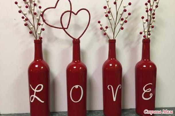 Бутылки - декор на День Святого Валентина.