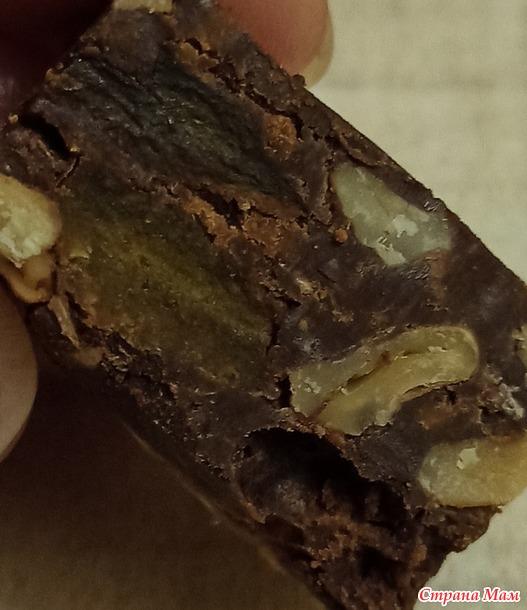 Фадж шоколадный.