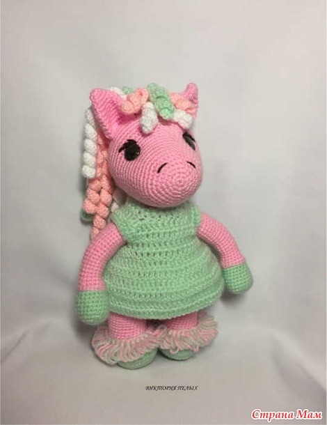 Куколка Пони.