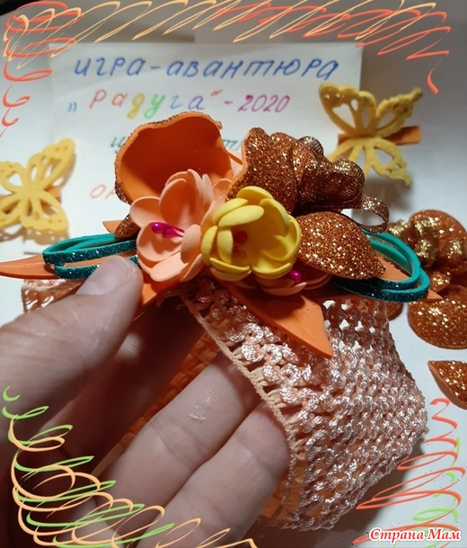 """Отчет за июль -цвет настроения Оранжевый. Игра-авантюра """"Радуга 2020"""""""