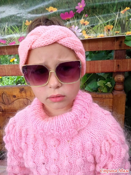 Игра Радуга. Розовый июнь.