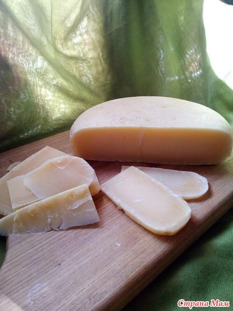 Помогите придумать название сыру.