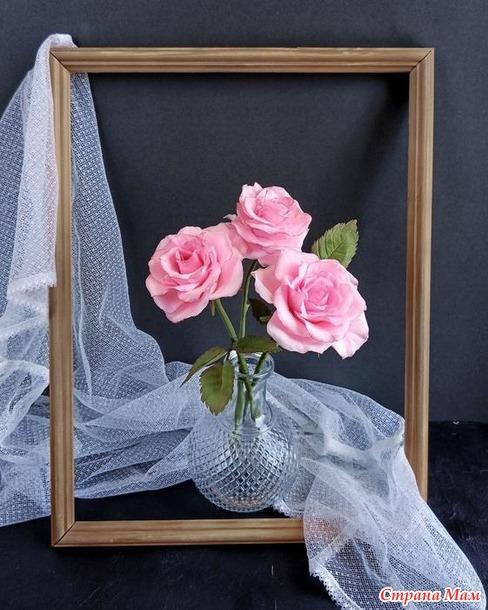 Все начиналось с розы...