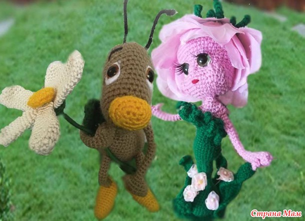 Сказка про влюблённого муравья...