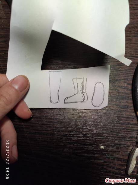 история одной туфельки