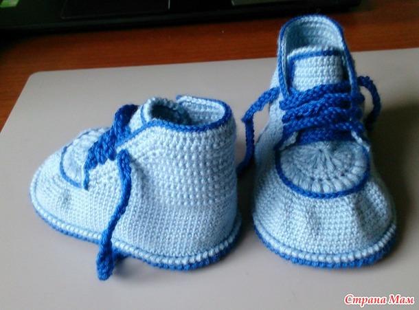 Пинетки-ботиночки