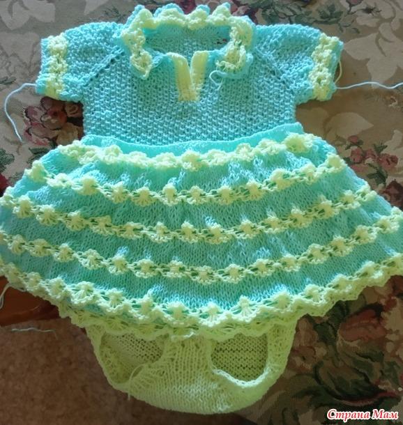Платье на девочку 9-ти месяцев. Спицами