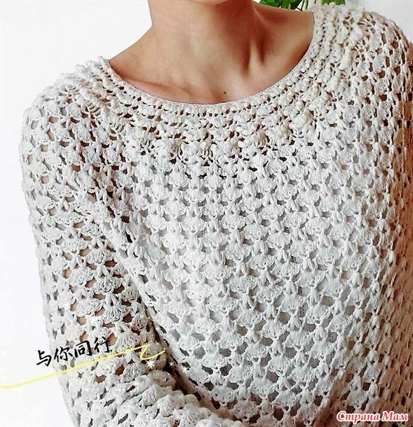 Ажурный пуловер жемчужного цвета
