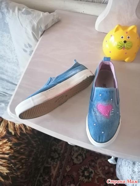Продам обувь б/у для девочки. РОССИЯ