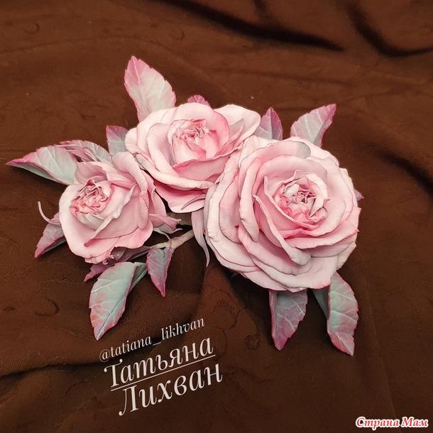 Вот такая композиция в розово-сером тоне получилась.