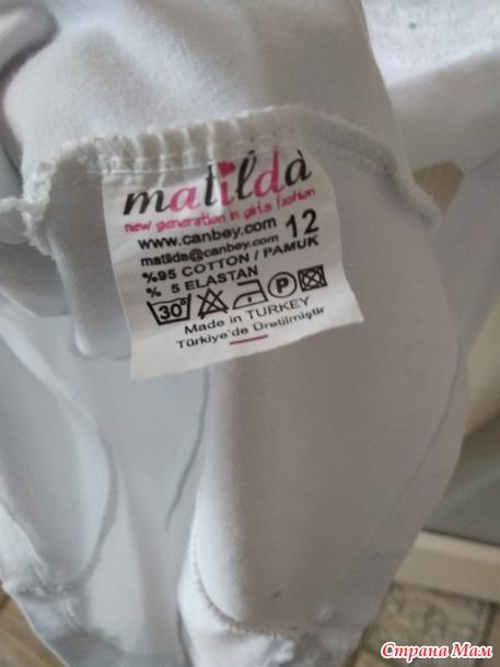 Продам б/у одежду на девочку, рост 152, и немного на рост 158. Возможно пакетом. Россия