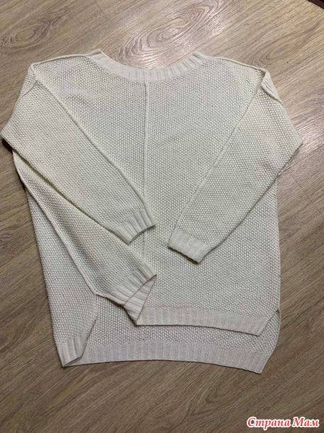 "Пуловер оверсайз ""Швы наружу""."