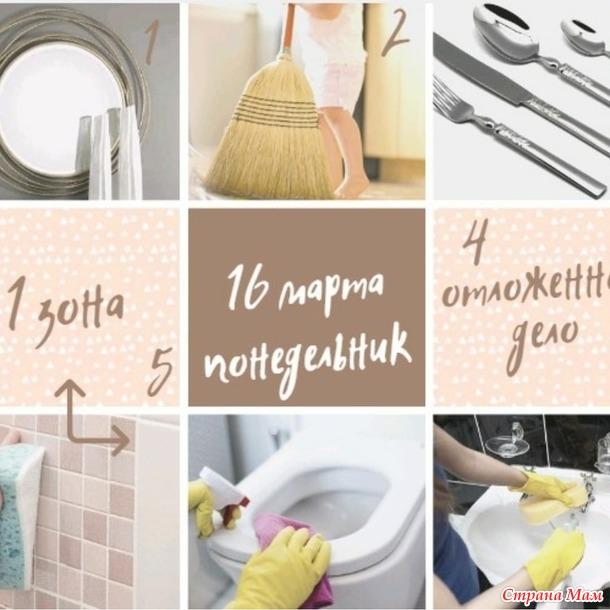 Марафон расхламления - День 5 - Кухня