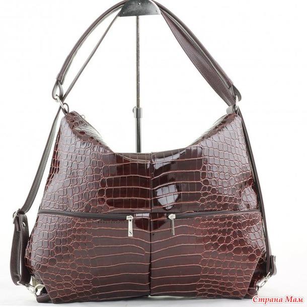 Женские сумки Saloмея-неповторимый стиль и прекрасное качество. Большая распродажа зимней коллекции