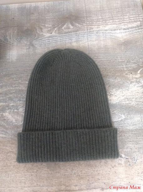Просто шапочка с очень интересным цветом. Как вы продаете изделия, если цвет манитор не передаёт?