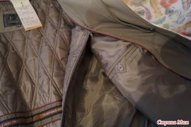 Куртка мужская демисезонная новая 52-54 разм. Россия