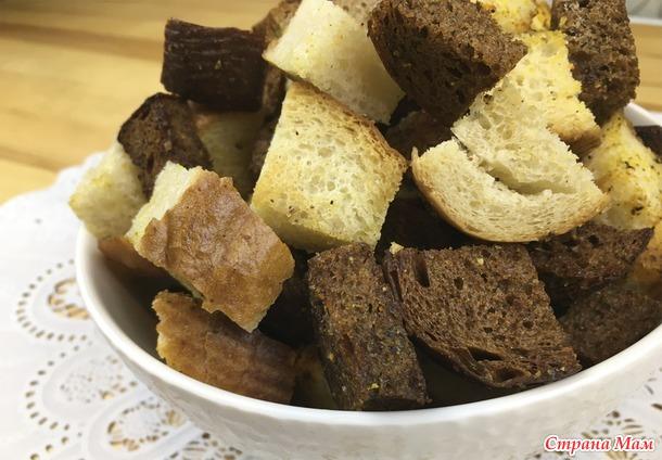 Домашние сухарики с чесноком