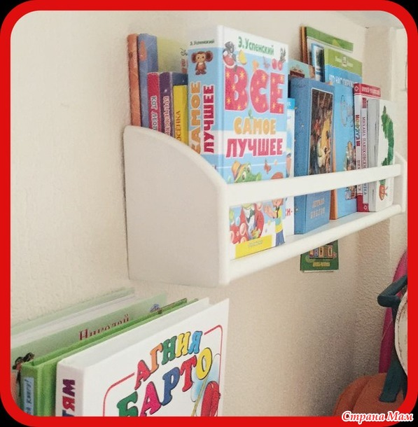 Марафон расхламления - День 11 - Детские книги
