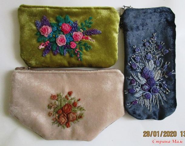 Косметички и футляры с вышивкой.