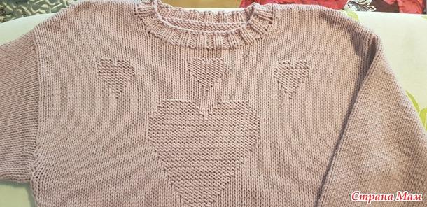 Пуловер Сердечко