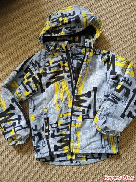 Продам одежду в очень хорошем состоянии почти даром. Россия.