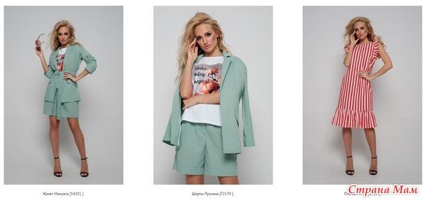 Лелея- модная одежда! Анонс новинок