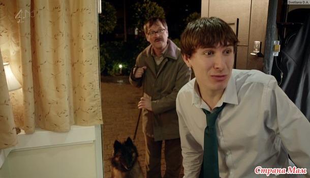 Британский комедийный сериал «Обед в пятницу вечером» или «Пятничный ужин».