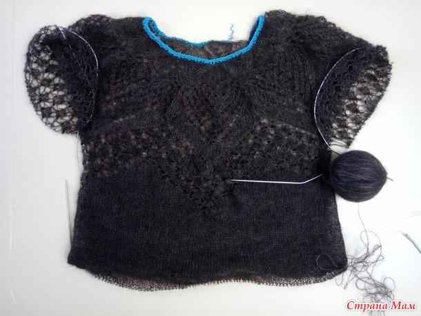 Мохеровая блуза с рукавами летучая мышь.