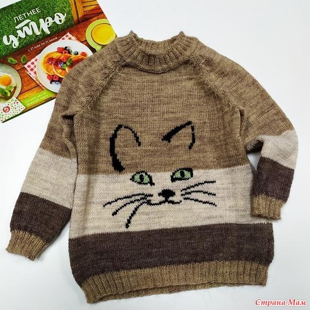 Детский свитерок из остатков пряжи