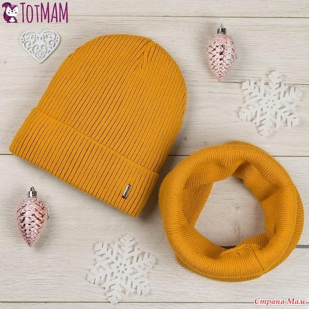 Детские головные уборы. Шапки, панамы, кепки, шлемы, шарфы, снуды и др. Зима, Лето, Демисезон. Цены до 40% ниже розницы. От производителя.