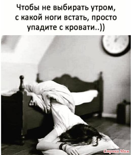 Понедельник )))