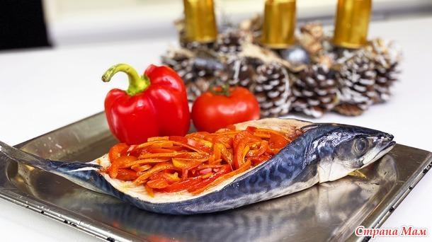 Вкусно как в раю! Запеченная Скумбрия в духовке с овощами за 20 минут! Недорого и полезно