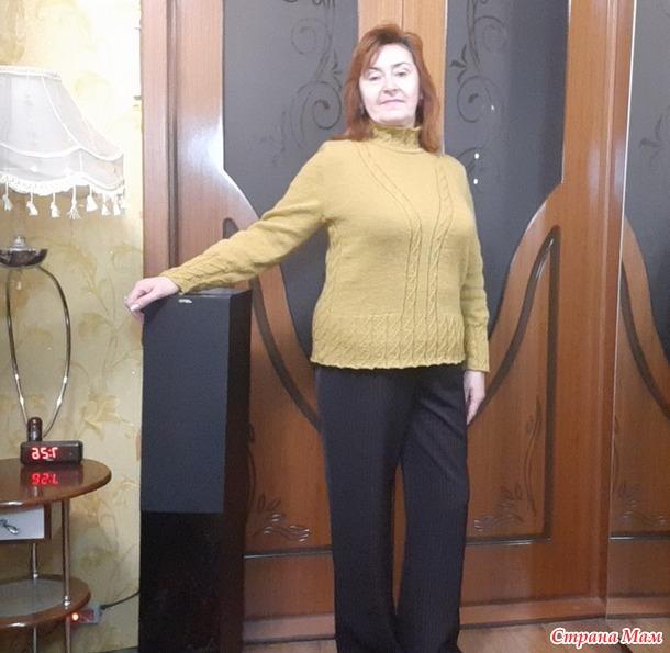 Джемпер горчичного цвета