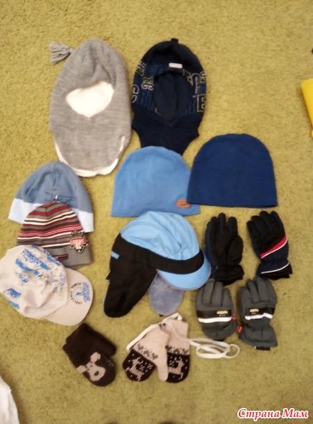 Вещи на мальчика (рост 104-116 см)