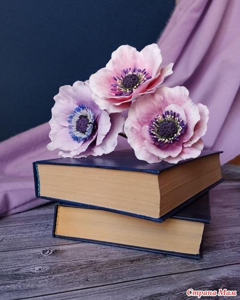 Анемоны из цветочной глины