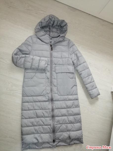 Продам стеганое пальто, б/у. 44 размер. РФ