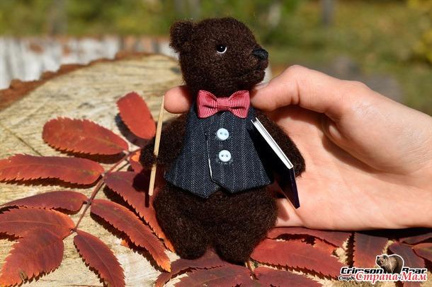 Мишка ко Дню учителя