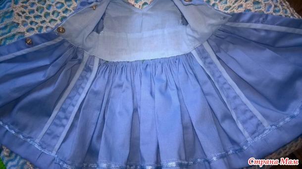 Новый наряд на Paola Reina