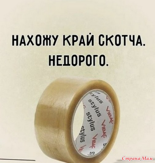 Порция юмора - 14