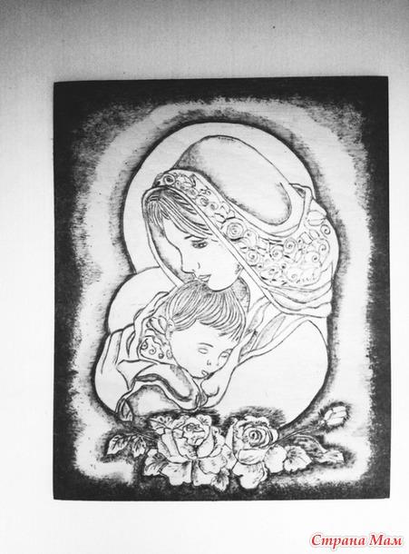 Выжигание  Мать и дитя